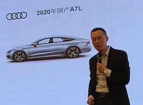 大灯秒杀99%车型!上汽奥迪A7L将于2020年亮相:轴距加长空间大增