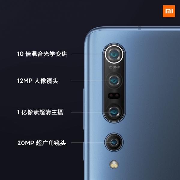 荣耀荣耀v30_小米最强影像 小米10 Pro相机宣布:1亿8P镜头+四摄超强变焦-小米10 ...