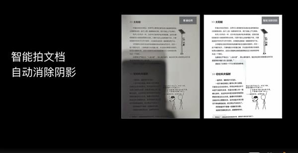 拍文档/身份证影印细节优化 雷军:小米10彻底解决两个痛点