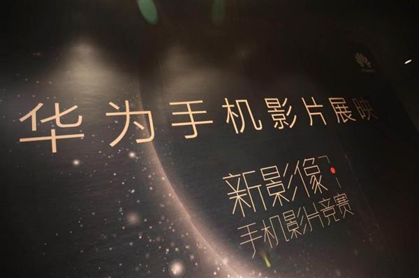 想做导演的机会来了:金鸡百花电影节手机影片竞赛作品征集中!