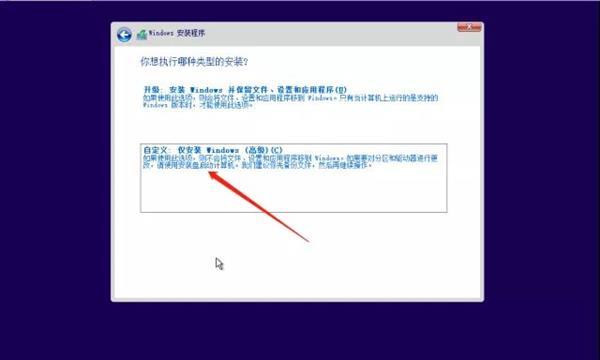 保姆级重装教程 联想发布Windows 10原厂镜像