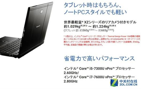 10寸MacBook仅售千元 线上买电脑切记哪些深坑不能踩