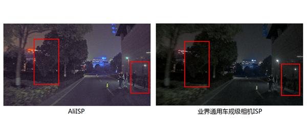 """阿里达摩院自研ISP处理器:让汽车摄像头秒变""""夜视仪"""""""