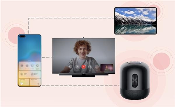 华为新品发布会上演技术狂欢 EMUI 10.1智慧交互备受期待