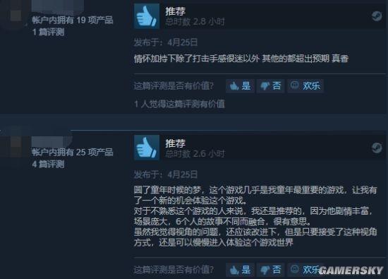 《圣剑传说3》Steam特别好评 满分情怀搭配优秀画风