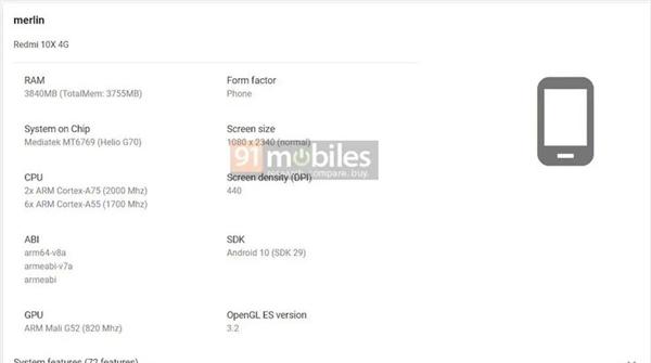 新版红米10X配置泄露:联发科G70加持 4G内存+1080P屏幕