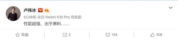 Redmi Note系列首款5G新机入网:联发科天玑800/浴霸四摄