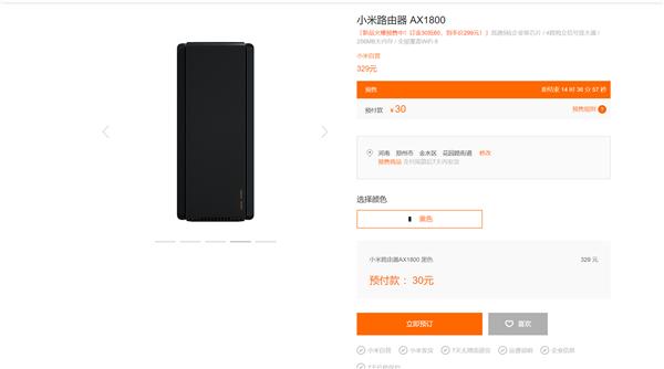 小米最便宜Wi-Fi 6路由器AX1800明天发售:8秒下一部电影 299元