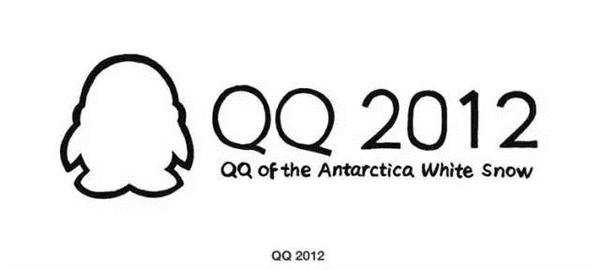 騰訊QQ企鵝是什么品種?官方首次回應:原來是它