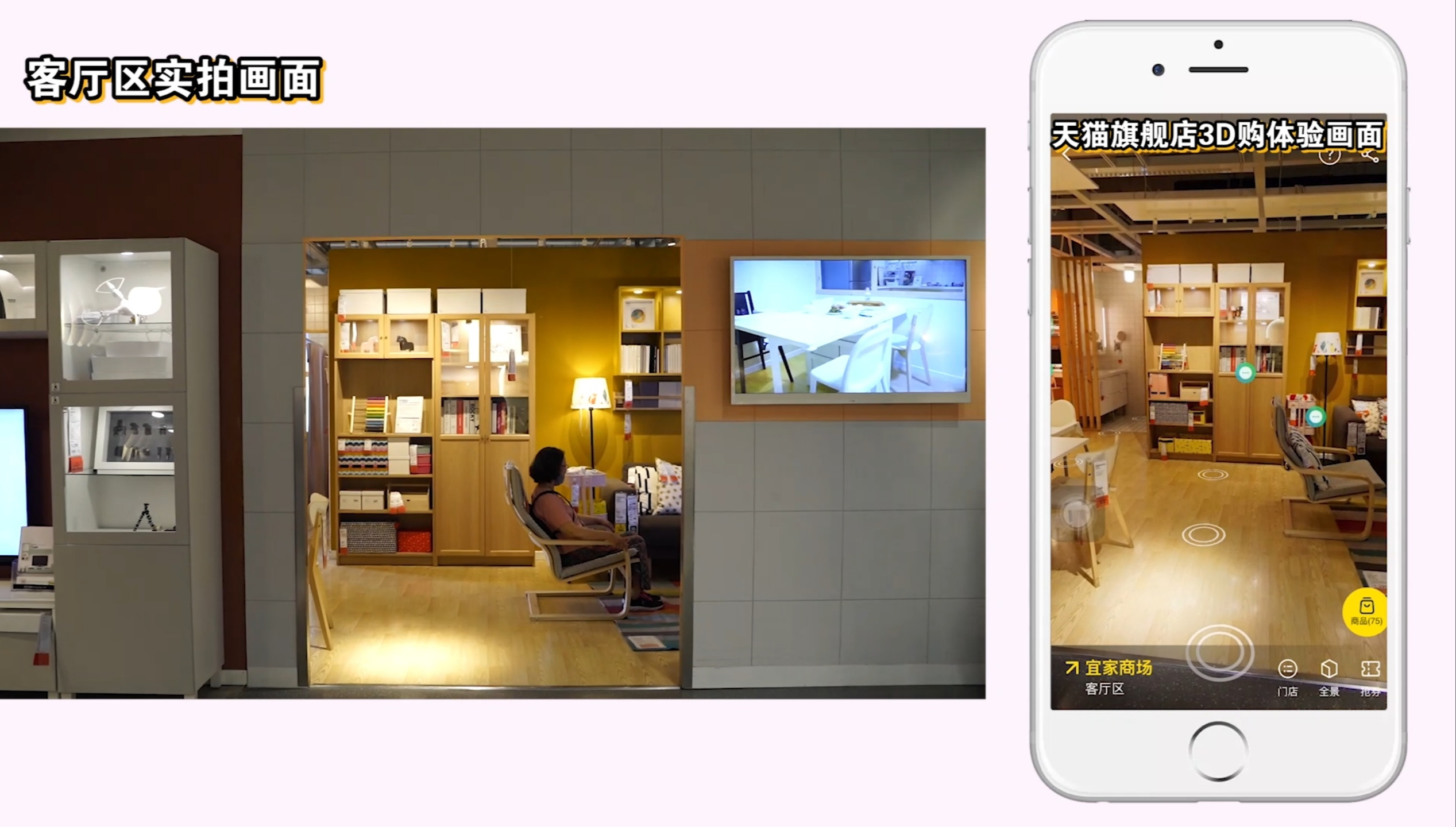 天猫顾家家居实体店_6982亿创新纪录!天猫618背后的技术创新:3D购、AR、小时达-天猫 ...