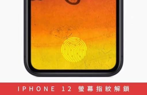 终于完美 iPhone 12全系售价、配色曝光:心动了