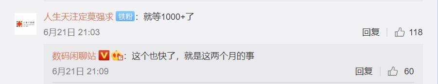 小米首次采用联发科天玑1000+:业界首款双5G旗舰Soc