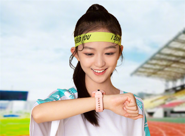 米兔儿童学习手表4X正式发布!到手价549元!
