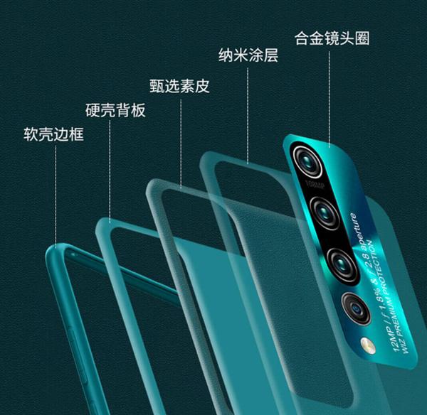 49元!小米10/10 Pro皮纹手机壳上架:镜头全包 不沾指纹