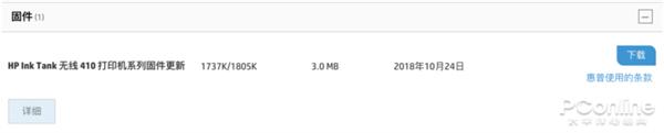 无需安装App 微信小程序打印体验:用过之后才发现真好用