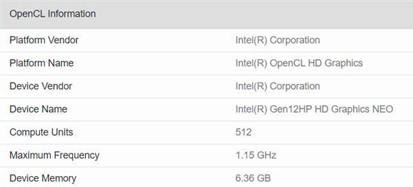 Intel Xe HP高性能独显首次现身:4096核心被RTX 3070虐杀