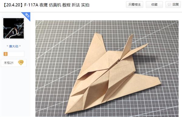 看完这些极限玩家 我发现我根本不会折纸飞机