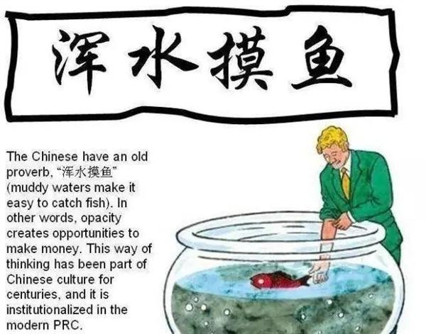 下一个瑞幸?偏爱猎杀中国公司的它又动手了