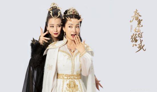 【速搜资讯】电影《春光灿烂猪八戒》杀青 小龙女、猫妖同框美照