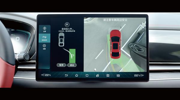 比亚迪汉EV视觉融合全自动泊车系统到来!今日OTA升级开启