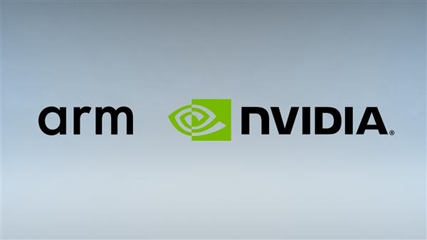 高通、微软、谷歌联合施压监管方:反对NVIDIA收购ARM