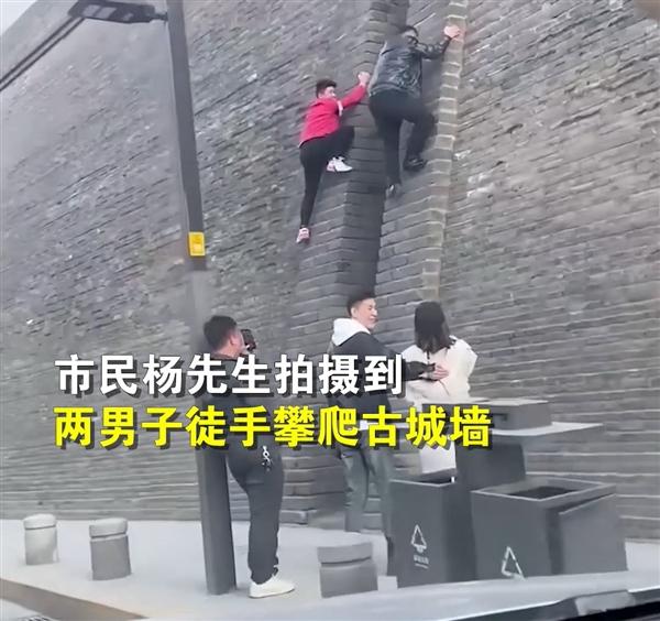 男子徒手攀爬西安600年古城墙:还乐呵呵的