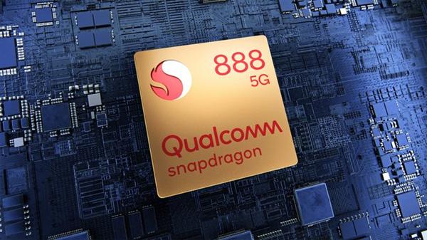 骁龙888终极解决方案 联想新机命名敲定:拯救者电竞手机2 Pro