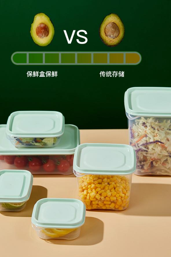 冰箱、微波炉可用:淘宝心选食品级保鲜盒十件套19.9元
