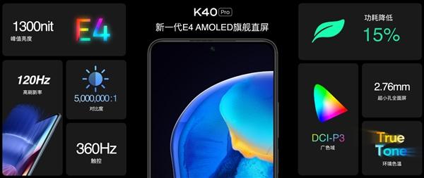 2000元档最好的直屏!Redmi K40屏幕素质接近教科书