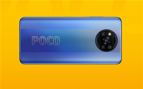 Xiaomi overseas releases POCO X3 Pro: the world's first Snapdragon 860