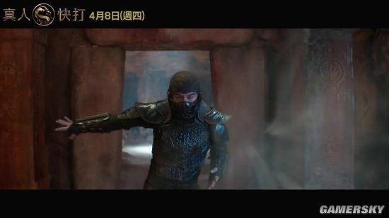 超刺激R级片:《真人快打》电影发布中字预告