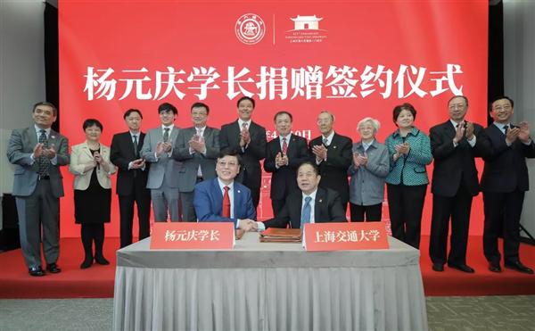 """杨元庆捐资1亿人民币 要为上海交大建""""最好的""""高性能计算中心"""
