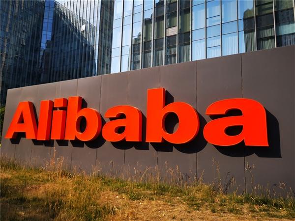 阿里巴巴谈数据隐私监管:确保数据使用和收集完全合规
