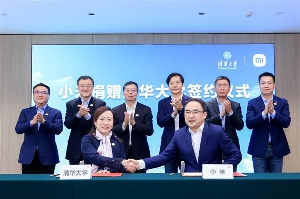 小米、清华成立研究基金:卢伟冰等校友捐赠母校110台86寸彩电