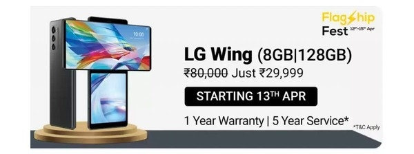 LG Wing价格跳水:原售价6400元现在入手仅约2600!