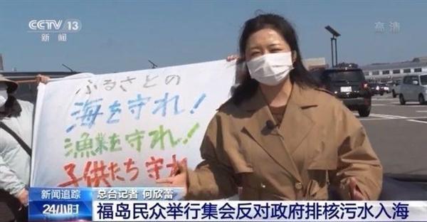 尘埃落定!日本正式决定将福岛核废水排入大海