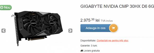 NVIDIA CMP 30HX矿卡开卖:售价4700多、性能等同1660Ti