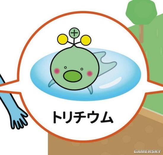 """日本制作放射性氚""""吉祥物"""" 引网友疯狂吐槽"""