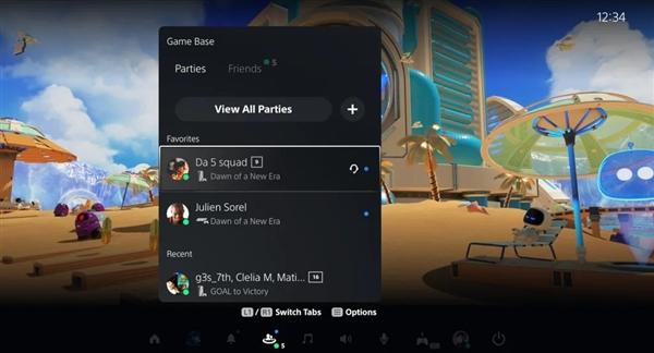 PS5首个重大更新周三发布:支持外接U盘存储
