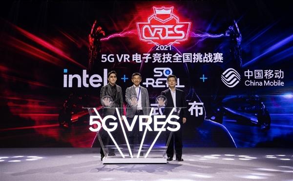 VR终于成了!5G VR电竞告诉你什么叫杀手级应用
