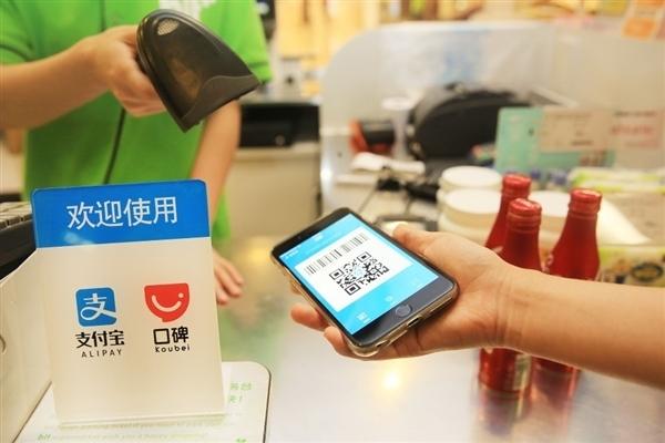拿下支付牌照抢微信、支付宝市场?华为否认:没有计划