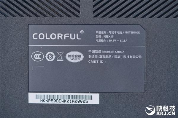 七彩虹第一款游戏本将星X15图赏:印有一个雷震子