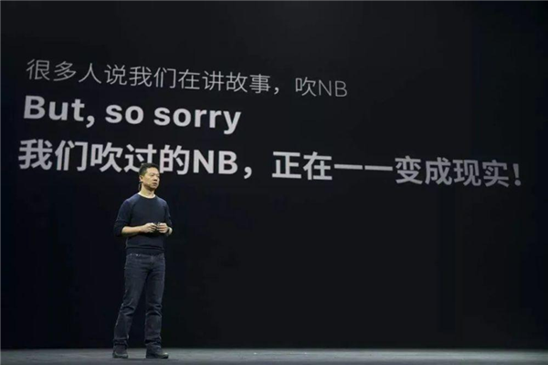 贾跃亭被罚了2.41亿!我发现乐视网才是造假标杆