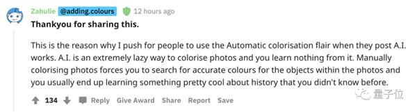 AI给老照片上色 真的准吗?技术圈和历史圈吵了1000帖