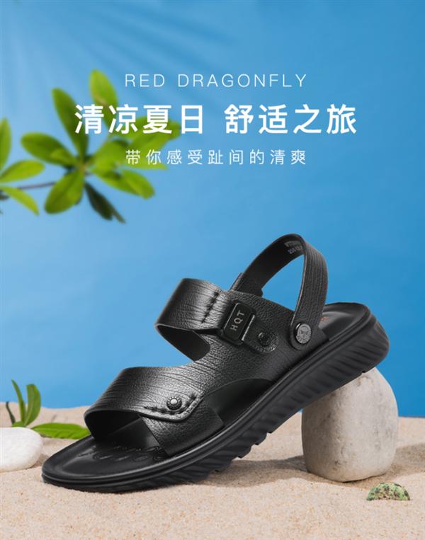 一鞋两穿:大牌红蜻蜓头层牛皮凉拖79元新低