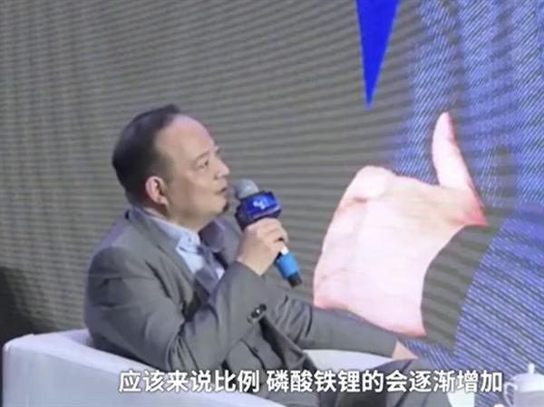 宁德时代董事长:十年后智能车企全球只剩不到十家 七成是中国的