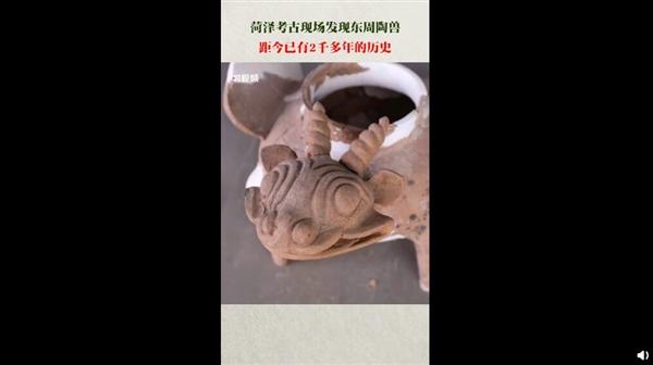 山东出土千年东周萌兽:专家称在考古发现中非常罕见