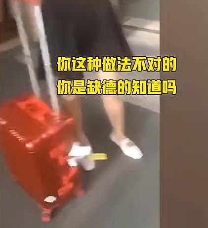 网约车司机跑40公里等30分钟后被取消订单:没帮女乘客放行李