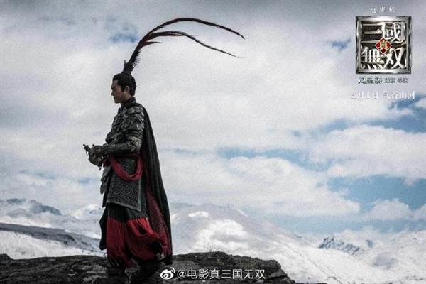 《真·三国无双》国内定档5月1日:主演齐亮相、貂蝉最吸睛
