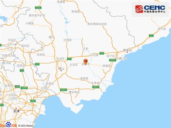 河北唐山发生4.3级地震 北京天津震感明显 网友:楼都晃了